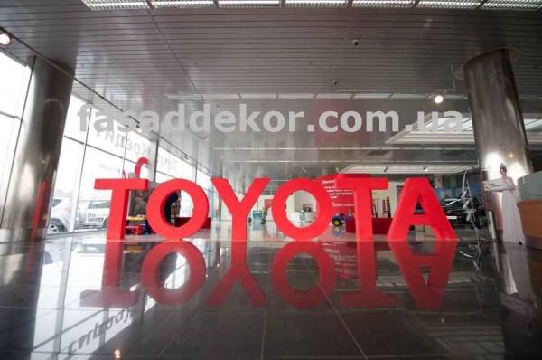 логотип TOYOTA из пенопласта