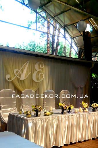 объемные слова для свадеб